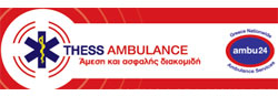Thess Ambulance